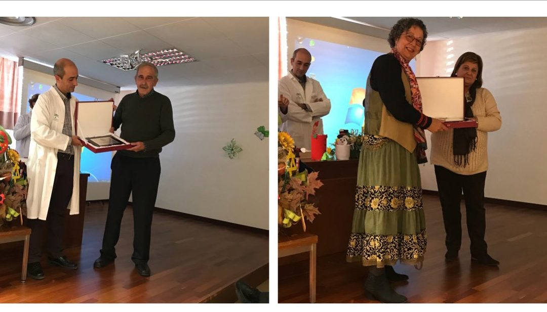 El Área de Gestión Sanitaria Norte de Huelva homenajea al personal jubilado y a los profesionales que más han destacado en 2017