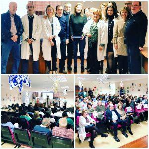 El Área Sanitaria Norte de Huelva homenajea al personal jubilado y a los profesionales más destacados de 2018